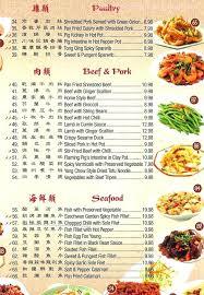 szechuan garden 19137 szechuan garden restaurant concord nh