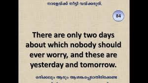 Positive Thinking Quotes With Malayalam Meaning Part 4