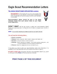 eagle scout letter of recommendation form eagle scout letter of recommendation example reference letter for