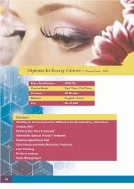 diploma in beauty calture blue sky campus diploma in beauty calture