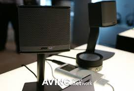 bose pc speakers. companion-3ii.jpg. bose exhibited its multimedia speaker bose pc speakers