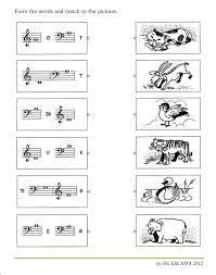 Music World: Music Theory Worksheet 2