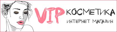 Пластыри, накладки, <b>подушечки</b> для ног и обуви - Vipkosmetica.ru
