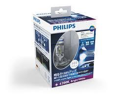 Новые светодиодные <b>лампы Philips X-treme Ultinon</b> LED H4 6200К