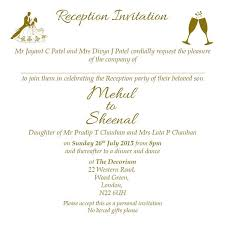 Wedding Reception Invitation Wordings And Templates By Card