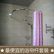 curved shower curtain suite bathroom l shaped stainless steel curved shower rod suite bathroom shower curtain rail curved shower curtain rod canada