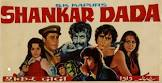 Ram Kelkar (screenplay) Shankar Dada Movie