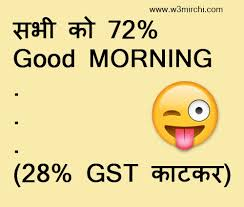 Funny Good Morning Quotes In Hindi Best Of GST Jokes SMS Messages In Hindi For Whatsaap Facebook
