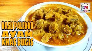 Resep palekko ayam khas bugis|resep ayam atau bebek palekko. Resep Palekko Ayam Khas Bugis Resep Ayam Atau Bebek Palekko Youtube
