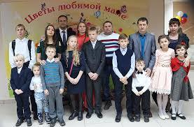Две многодетные семьи Новочеркасска награждены почетными дипломами  Две многодетные семьи Новочеркасска награждены почетными дипломами Губернатора За заслуги в воспитании детей