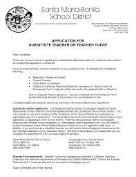 Generous Substitute Teacher Job Duties Resume Contemporary