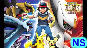 Pokemon Movie 12 Arceus And The Jewel Of Life - WWW.COOLMOVIES.CO.IN