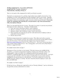 How To Do A Cover Page For A Resume How Do You Make A Cover Page For A Resume Best Of What Should A 38