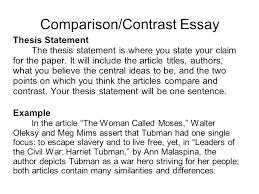 compare and contrast essay for college compare contrast essays examples comparing compare and contrast