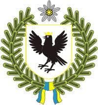 Головне управління Держпраці у Львівській області - Home | Facebook