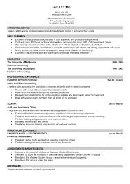 View Resume Samples For Study It Template 2015 How To Write A Good