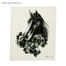 татуировка на тело лошадь с розами 37х55 см 2057723 купить