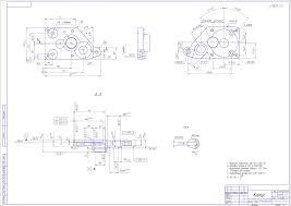 Курсовая работа по технологии машиностроения курсовое  Дипломный проект Усовершенствование технологического процесса изготовления детали Корпус