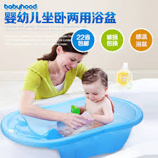 century baby baby bath tub baby bath baby bathtub for children newborn baby supplies oversized thick in on alibaba com