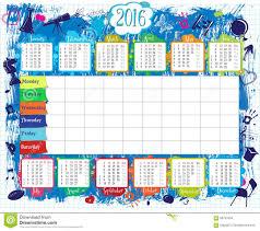 Calendar 2016 Stock Vector Illustration Of College Banner 59753334
