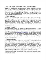 university admission essay writing service uk gitssmart com university essay writing service uk