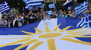 Αποτέλεσμα εικόνας για Τα συλλαλητηρια για την Ελληνικοτητα της Μακεδονιας μας ανεδειξαν κατι ελπιδοφορο.