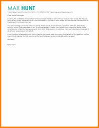 14+ housekeeping cover letter sample | boy friend letters