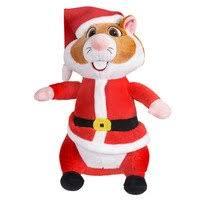Afbeeldingsresultaat voor hamster kerst ah