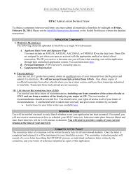 interfolio upload letter of recommendation hpac application instructions to obtain a committee interview and