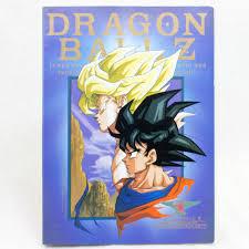 book cover anime retro rare dragon ball z ring binder for b5 loose leaf son gokou