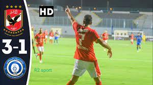 اهداف مباراه الاهلي و اسوان اليوم 3-1 اهداف كاملة Hd - YouTube