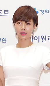 23 beautiful photograph of korean perm short hairstyle   encouraged for you to my blog, in this period i will demonstrate regarding korean perm short hairstyle. Best 25 Korean Short Hairstyle Ideas On Pinterest Asian Short Hairstyles Korean Short Hai Short Hair Styles For Round Faces Short Hair Styles Asian Short Hair