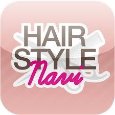 モデルの髪型に変身できるiphoneアプリヘアスタイルナビ 週刊アスキー
