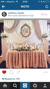 diy table skirt wedding inspirational 255 best sami s 15 images on of 44 beautiful