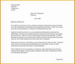 Insurance Manager Resume Cv Hotesse Evenementiel Insurance Claims Manager Resume Examples