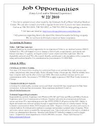 Resume Objective For Bank Teller Job Sidemcicek Com