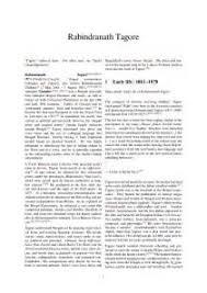 rabindranath tagore essay in kannada professional business plan  rabindranath tagore essay in kannada
