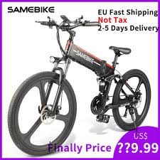 [Europe NOTTAX] 26 Inch Tire <b>Samebike LO26 Smart</b> Folding ...