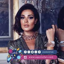 نادين نسيب نجيم ليست بالفديو.. إليكم الدليل أغاني وفن - موقع مختص بالاخبار  الفنية العربية والعالمية