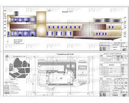 Купить дипломный Диплом № Торговый центр в г Курск Цена  1 Фасад генеральный план jpg