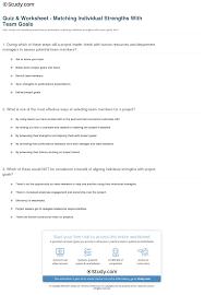 quiz worksheet matching individual strengths team goals print aligning individual strengths team goals worksheet