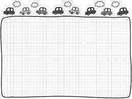 車と雲の白黒格子柄フレーム飾り枠イラスト 無料イラスト かわいい