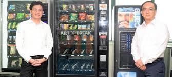 Atlas Vending Machine Extraordinary DYMON ASIA PRIVATE EQUITY ADDS MORE BITE TO PORTFOLIO WITH ATLAS
