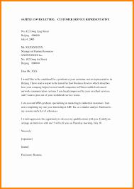 Cover Letter Samples For Resume Lovely Cover Letter Fax Cover