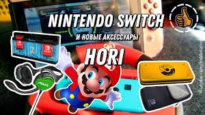 ПРО гаджеты для <b>Nintendo Switch</b> (Руль, Гарнитура, <b>Чехлы</b>, Кейс ...