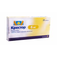 <b>Крестор 5 мг</b> таблетки №<b>28</b> - инструкция, состав, аналоги ...