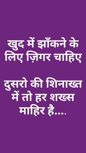 Pin By Parmal Kaur On Guru G Chanakya Quotes Gujarati Quotes