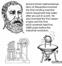 First Vending Machine Dispensed Mesmerizing Ancient Greek Mathematician Hero Of Alexandria Invented M The First