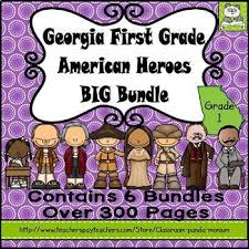 georgia first grade historical figures big bundle meets new gse s