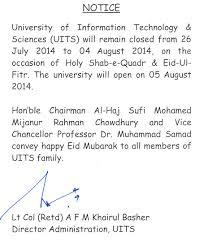 holy shabe quader eid ul fitr update